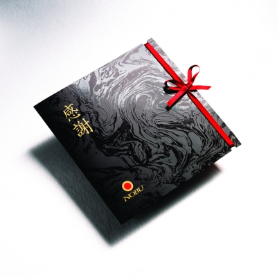 Direct mail design for world-renowned chef Nobu